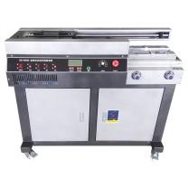 金典 GOLDEN 全自动无线胶装机 GD-W500 (A4幅面)  热熔装订机