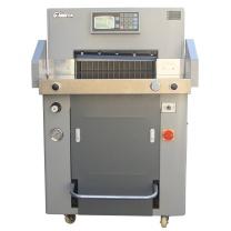 金典 GOLDEN 台式液压程控切纸机 GD-H560
