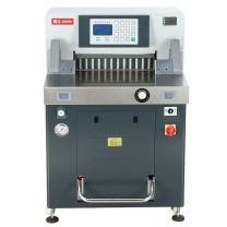 震旦 AURORA 双液压系统切纸机 AC500PX 80mm A3