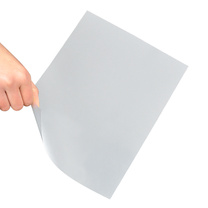 优玛仕 U-mach 装订封面 A4 0.3mm (磨砂) 100张/盒