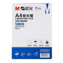 晨光 M&G 塑封膜 ASC99392 A4 80mic(8丝)  100张/包