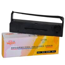 惠朗 HUILANG 支票打印机专用色带  适用于HL2009C、2010C