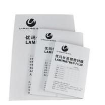 优玛仕 U-mach 塑封膜 A5 160*220mm 150mic(15丝)  100张/包