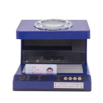 银新 存折鉴别仪 YX-618