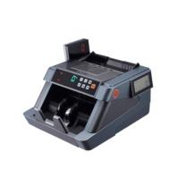 晨光 M&G 验钞机 AEQ91837S  1台 点钞机 人民币鉴别仪点验钞机B类 兼容2019年版人民币 单个装