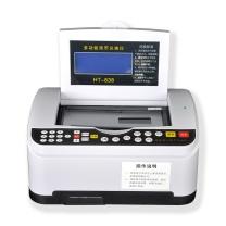 康艺 KKANGYI 多功能残币兑换仪 KANGYI HT-838