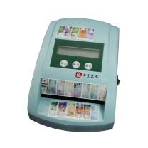 华夏聚龙 多国货币鉴别仪 DISCOVER-606