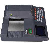 普霖 Pulin 支票打印机 PR-04A