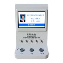 乐德华 液晶满意评价器 LDH-803A  USB接口/网口