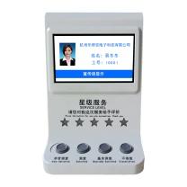 乐德华 液晶满意评价器 LDH-804A  USB接口/网口