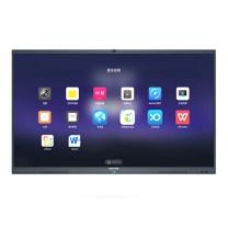 MAXHUB 智能会议平板互式触控教学一体机电子白板视频会议电视屏 SM65CA 65英寸- 1