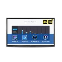 newline 75英寸会议平板 创系列  4K视频会议平台 会议解决方案 双系统i5版 TT-7519RSC 配 B5819