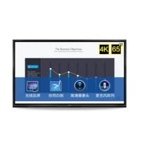 newline 65英寸会议平板 创系列  4K视频会议平台 会议解决方案 双系统i5版 TT-6519RSC 配 B5819