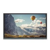 鸿合 HiteVision HiteVision 智能交互平板 HD-I7590E 75英寸 (黑)
