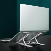 绿巨能 笔记本电脑支架 8档