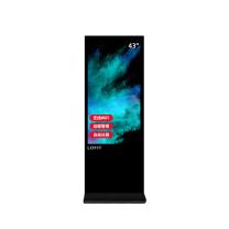 洛菲特 43英寸 立式落地广告机 智能网络数字标牌 多媒体分屏播放显示器 LFTN43GLC  含安装