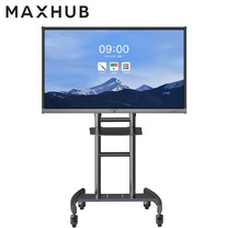 MAXHUB V5 新锐版 55英寸 智能会议平板/交互式电子白板 4件套 EC55CAB 纯安卓版  +无线传屏+智能笔+移动支架ST38