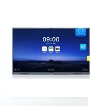 MAXHUB V5 经典版 65英寸 智能会议平板/交互式电子白板 CA65CA 纯安卓版SA08