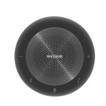 MAXHUB 无线全向麦克风 桌面扬声器 BM21