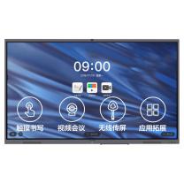 MAXHUB 65英寸智能会议平板 CA65CA Windows版  ops i5/8G/128G+移动支架ST33+智能笔+无线传屏器+全向麦克风(不配充电器)
