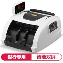 科密 Comet 点钞机 S1  智能人民币验钞机 银行专用点钞机 语音报警验钞仪 支持升级