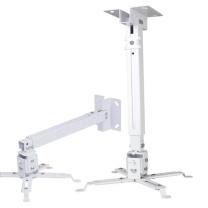 英微 投影仪支架吸顶投影吊架家用床头吊装可调节伸缩微型壁挂架办公多功能通用 长度30-60cm  1个装 (DC)