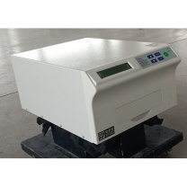 信安保 XBC-SuperEx系列型消磁机