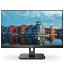 冠捷 AOC 显示器 22E2H 21.5英寸全高清 IPS窄边框HDMI高清接口  快拆支架可壁挂TUV爱眼低蓝光不闪办公显示屏