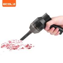 宜客莱 ECOL'A 电脑吸尘器 BT16  电脑除尘 清洁工具