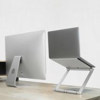 绿巨能 笔记本电脑托架 Z1 笔记本散热器 高度自由调节  适用15.6及以下笔记本 银色