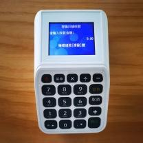 新国都 移动扫码终端 QPOS36 微邮付移动扫码终端 GPRS+WIFI 收银机 20台起订  仅限微邮付支付使用 下单后十天内发货