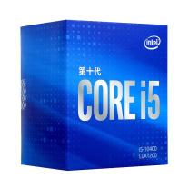 英特尔 Intel 处理器 I5-10400  酷睿六核 盒装CPU处理器