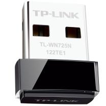 普联 TP-LINK 无线网卡 TL-WN725N 微型150M USB  精致小巧易携带 有AP功能