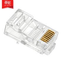 丽贴 超五类非屏蔽网络水晶头 LN-SJT15 RJ45 8P8C  100颗/盒