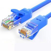 绿联 UGREEN 六类网线 Cat6八芯双绞线 11202 2米 (蓝色)