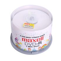 麦克赛尔 maxell 光盘 DVD-R  50片/筒
