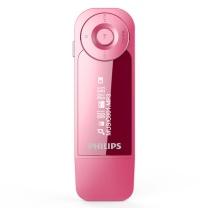 飞利浦 PHILIPS MP3播放器 SA1208 8G (粉) 飞声音效 发烧无损运动跑步播放器 FM