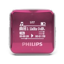 飞利浦 PHILIPS MP3播放器 SA2208 8G (红) 飞声音效 发烧无损迷你运动跑步 播放器 FM收音录音