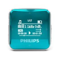 飞利浦 PHILIPS MP3播放器 SA2208 8G (绿) 飞声音效 发烧无损迷你运动跑步 播放器 FM收音录音
