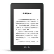 Kindle 电子书阅读器 墨水屏经典版 第四代8G  (纯色套装)6英寸 wifi 玉青色-Nupro保护套