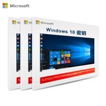 微软 Microsoft win10系统 专业版 企业授权
