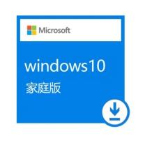 微软 Microsoft 操作系统 windows10 家庭版