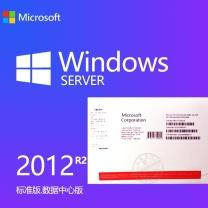微软 Microsoft 数据软件 win server 2012 中文 数据中心版