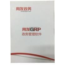 用友 财务管理软件 GRP-U8 (黑色) G版