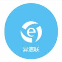 金蝶 kingdee 财务进销存软件远程连接工具