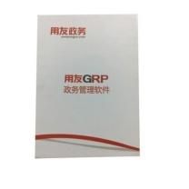 用友 管理软件 GRP-U8  新政府会计制度专版(C版)