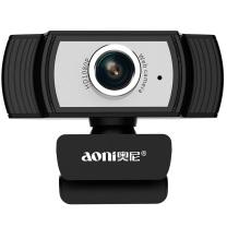奥尼 高清网络摄像头 C33 1080P 内置麦克风 免驱