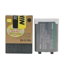 尼康 Nikon 电池 EN-EL18C