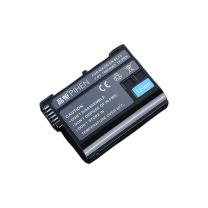品恒 PIHEN 尼康相机电池 EN-EL15 1900mAh  适用D7000/D7100/D7200/D7500/D850/D810/D800/D750/D600/D500