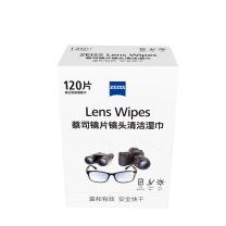 蔡司 ZEISS 清洁湿巾 120片装 (白色) 镜头清洁 眼镜布 镜片清洁 擦镜纸 擦眼镜 消毒湿巾